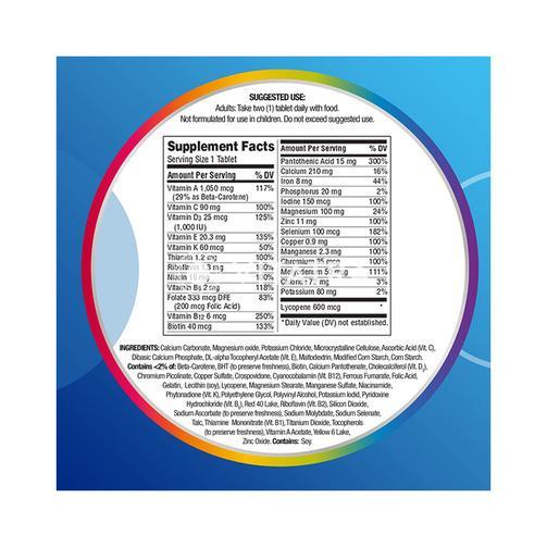 센트룸 남성용 멀티비타민, 250정