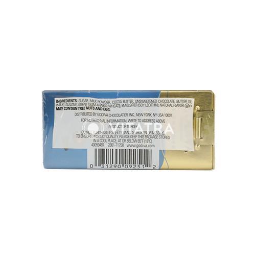 고디바 밀크 초콜릿 펄 (1.5 oz / 43g)